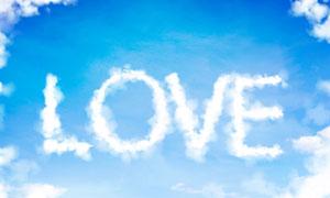 蔚蓝天空与LOVE云朵高清创意摄影图片