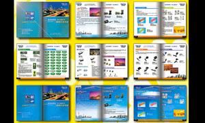 灯饰产品画册设计矢量源文件