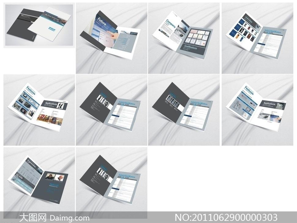 电子产品画册设计矢量源文件