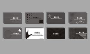 黑白简洁名片模板矢量素材