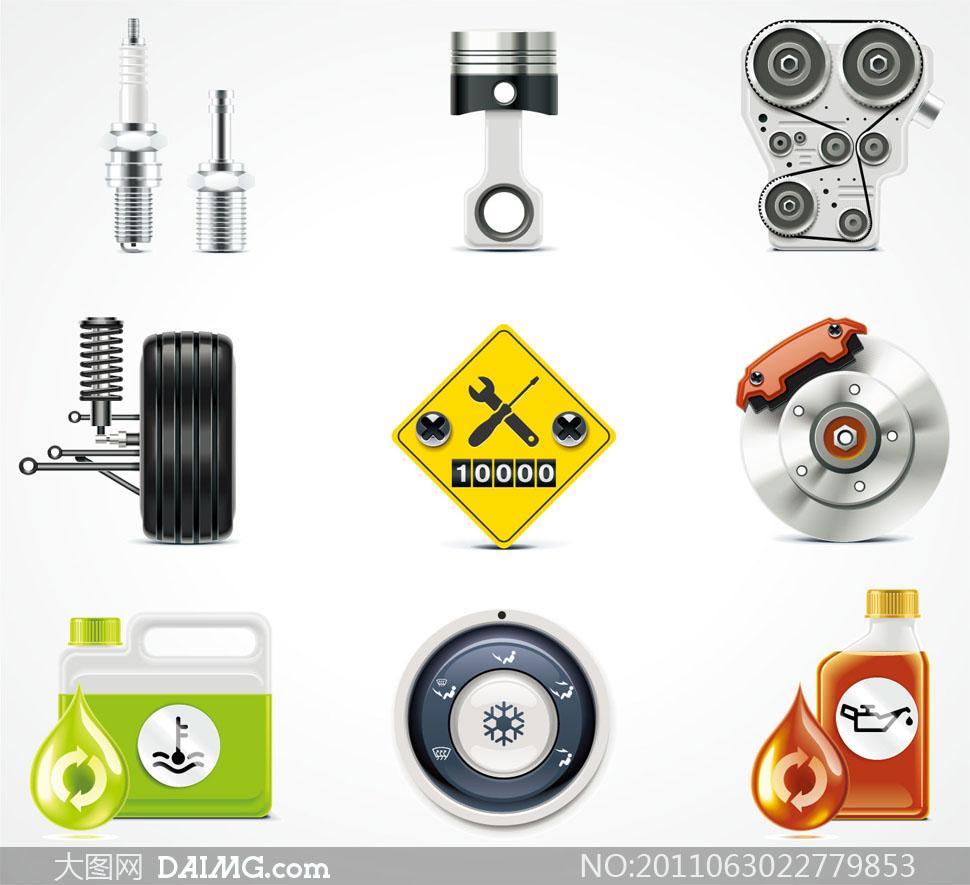 汽车修理主题图标矢量素材
