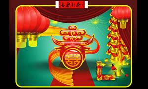 春节春字设计矢量素材
