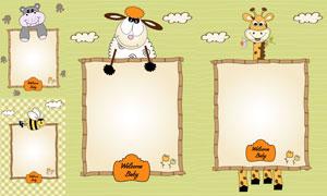 可爱卡通儿童边框矢量素材