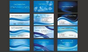 蓝色风格名片设计矢量素材