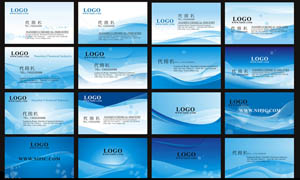 IT行业蓝色风格名片设计矢量素材