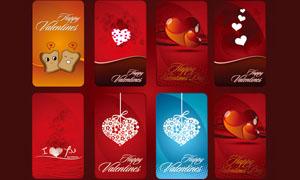 情人节卡片背景设计矢量素材