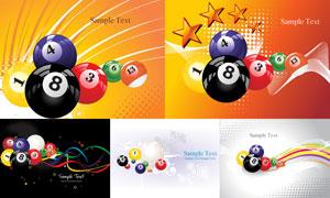 彩色台球相关主题背景矢量素材