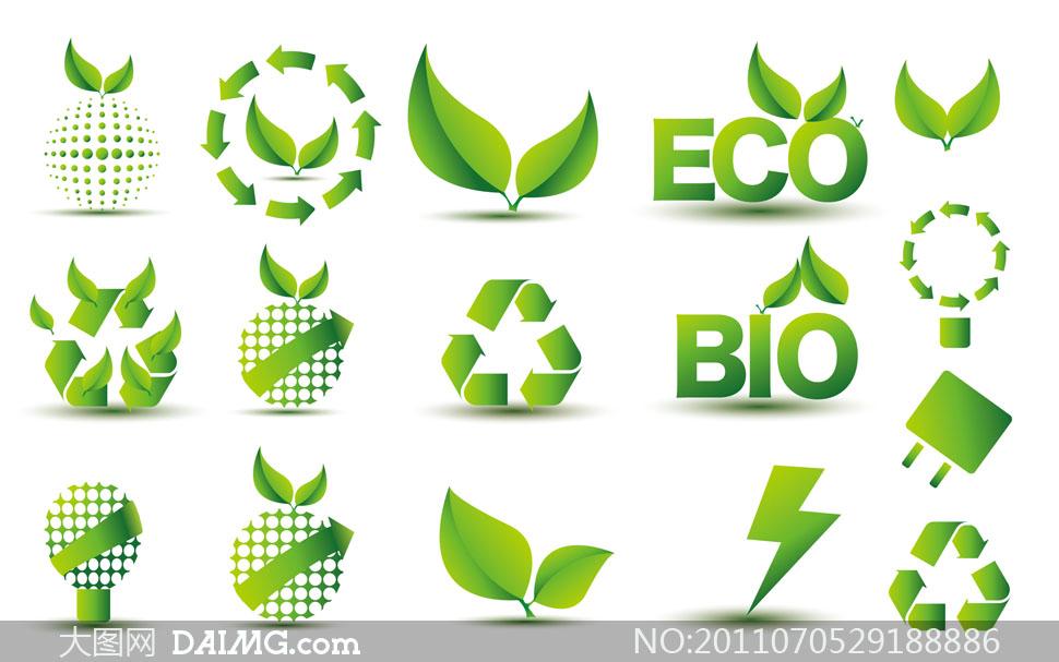 绿色环保节能图标设计矢量素材