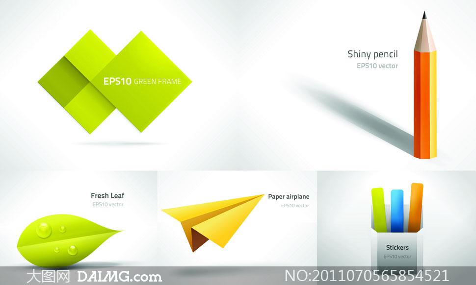 纸飞机铅笔等创意设计矢量素材