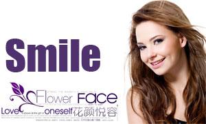 绽放笑容的美女人物秀发高清摄影图片