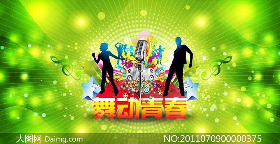 舞动青春舞台背景展板设计矢量素材
