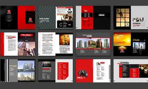 高档的企业画册设计矢量源文件