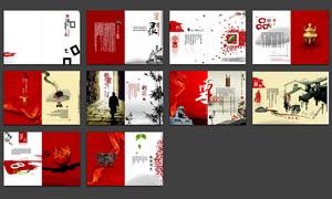中国风企业画册模板矢量源文件