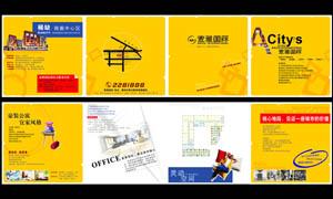黄色风格地产折页设计矢量源文件