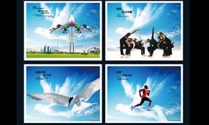 企业文化和标语展板设计PSD源文件