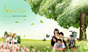 茂盛的大树与幸福家庭PSD分层素材