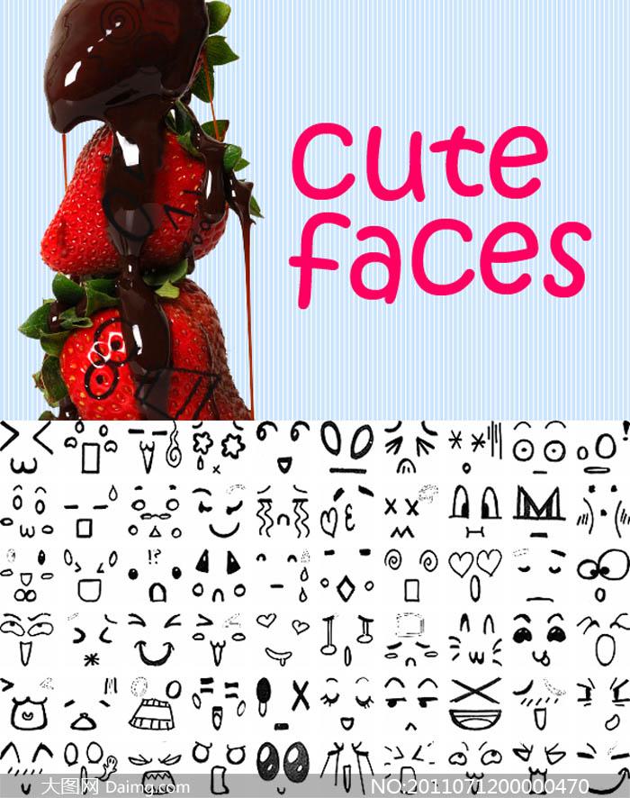 可爱表情笔刷 - 大图网设计素材下载