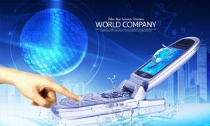 手指触碰手机按键创意设计PSD分层素材