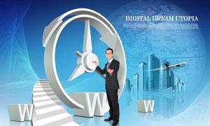 城市建筑物商务主题PSD分层素材