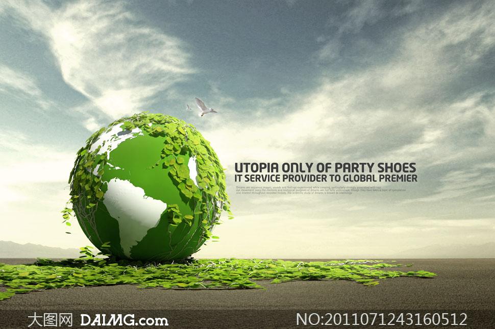 藤蔓地球环保