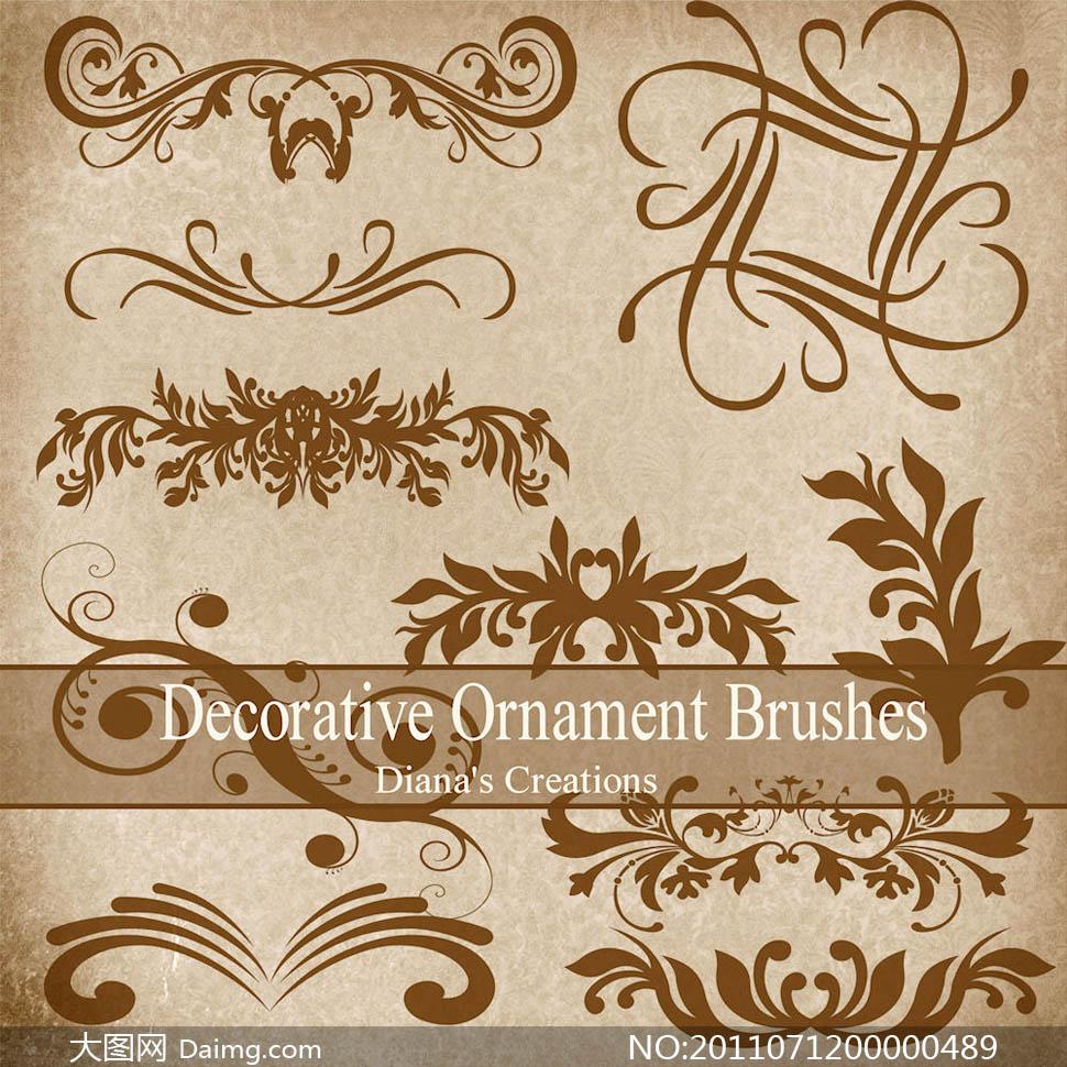 欧式花纹笔刷 - 大图网设计素材下载