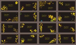 金色花纹名片背景矢量源文件