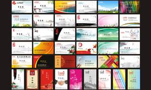 中国风名片设计矢量源文件