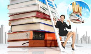 堆放起来的书籍与职场女性人物PSD分层素材