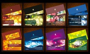 高光散景名片模板设计PSD源文件
