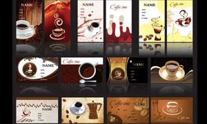 咖啡系统名片设计PSD源文件