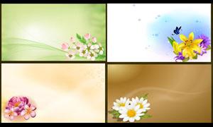 花朵名片背景设计PSD源文件