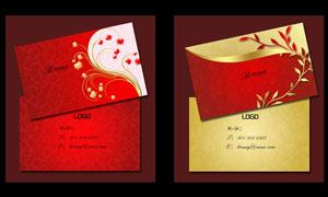 三款婚庆系列名片设计PSD素材