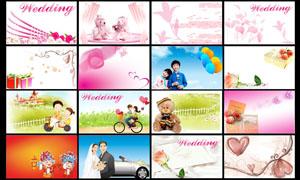 婚庆名片背景设计PSD源文件