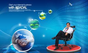 坐在老板椅上的商务人物PSD分层素材