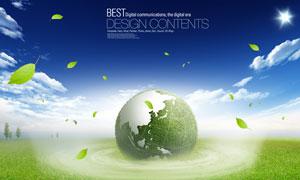 绿色环保生态主题创意设计PSD分层素材