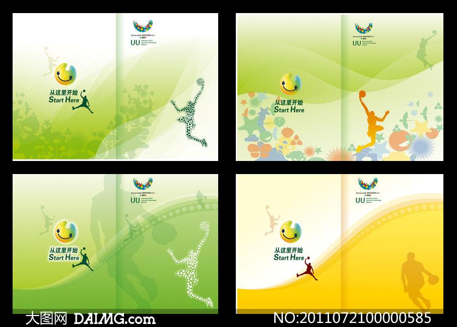 篮球画册封面设计矢量源文件 - 大图网设计素材图片