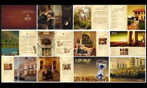 欧式房地产广告画册设计矢量素材
