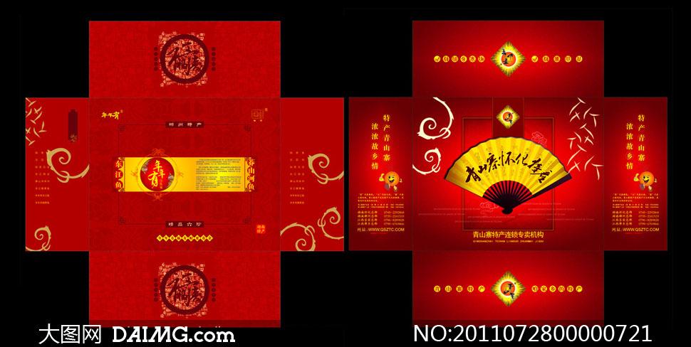 春节礼盒包装盒设计矢量图图片