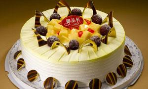御品轩生日蛋糕摄影图片