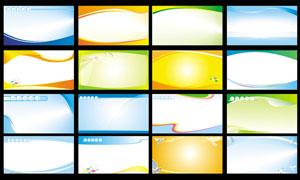 多彩展板背景设计矢量素材