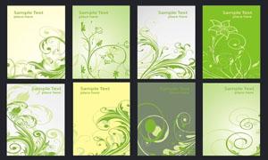 绿色花纹展板模版矢量素材