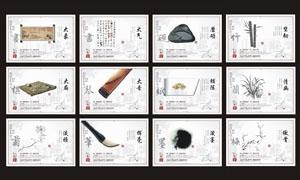 中国风地产展板模板矢量源文件