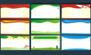 卡通风格展板背景矢量素材