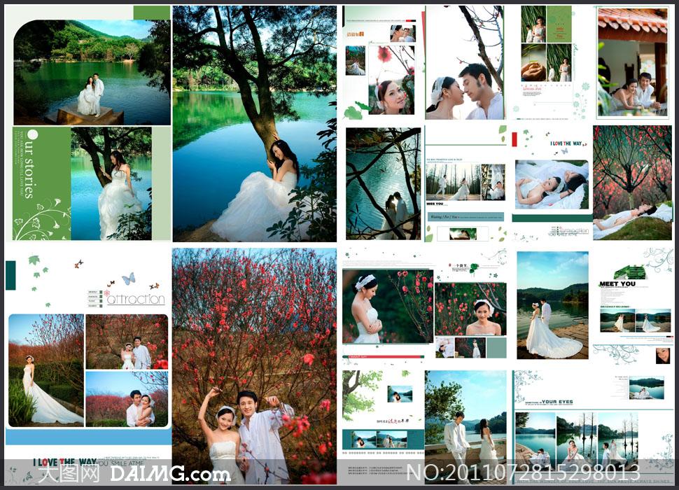 {美丽风情线}跨页婚纱模板 - 大图网设计素材下载