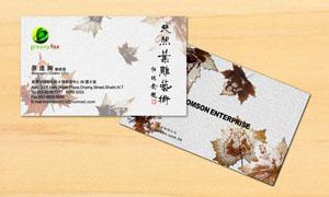 中国风简洁名片设计PSD素材