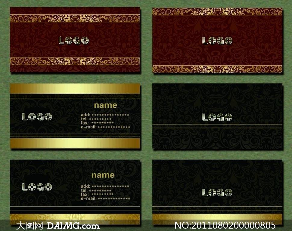 黑色背景底纹欧式花纹名片设计广告设计模板psd分层