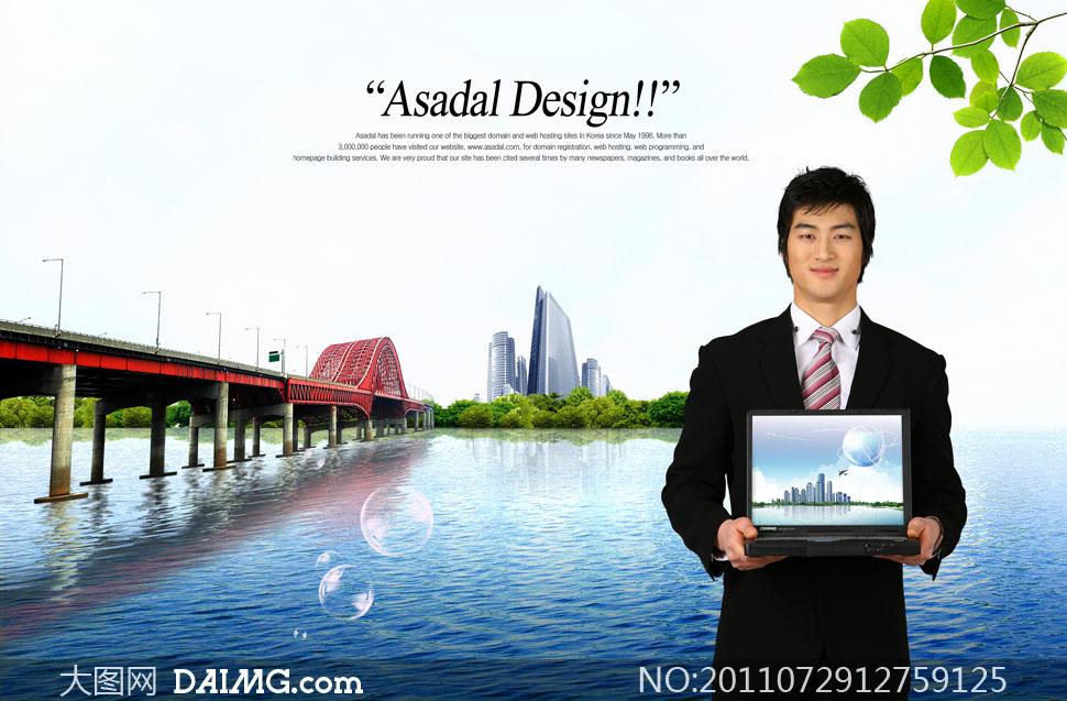 城市绿洲海上大桥人物PSD分层素材