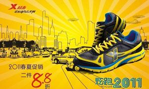 特步运动鞋海报设计矢量源文件