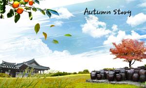 秋风中的果树与古建筑PSD分层素材