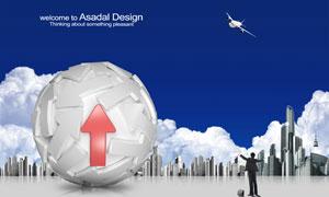 面朝城市建筑物的商务人物PSD分层素材